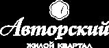 avtorskiy-logo-white