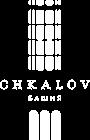 chkalov-logo-white
