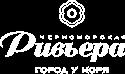 riviera-logo-white